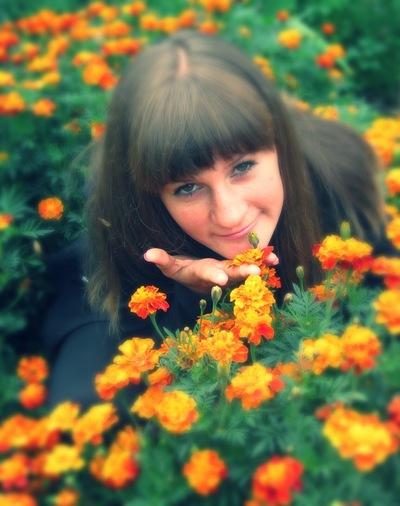 Наталі Матвєєва, 22 мая 1994, Йошкар-Ола, id125376848