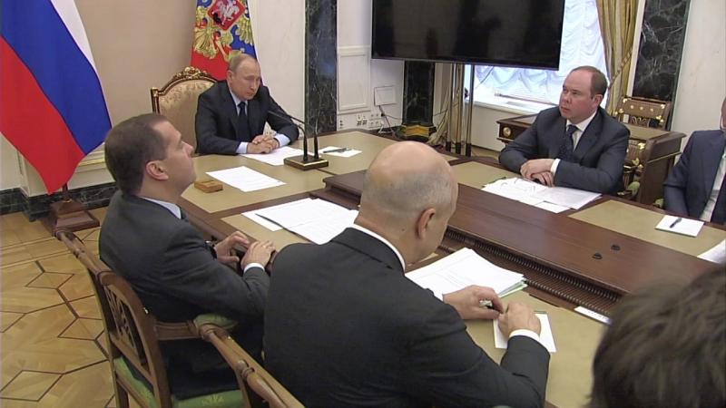 Путин провёл очередное совещание с членами Правительства