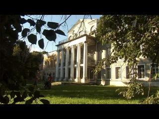Студенты-волонтеры взяли шефство над старинной московской усадьбой - Первый канал