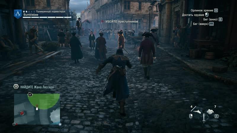 Assassins Creed Unity 2019.01.23 - 11.02.28.01