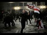 Жыве Беларусь | Живе Білорусь | 2013 ОСНОВАН НА РЕАЛЬНЫХ СОБЫТИЯХ