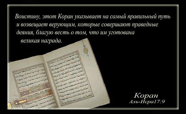 Хадис пророка  fdfa про намаз : смотреть видео онлайн на templaynoru