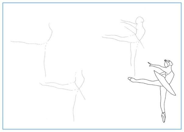 в движении рисунок: