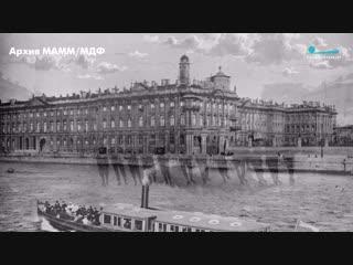 Петербург – Петроград – Ленинград в фотографиях