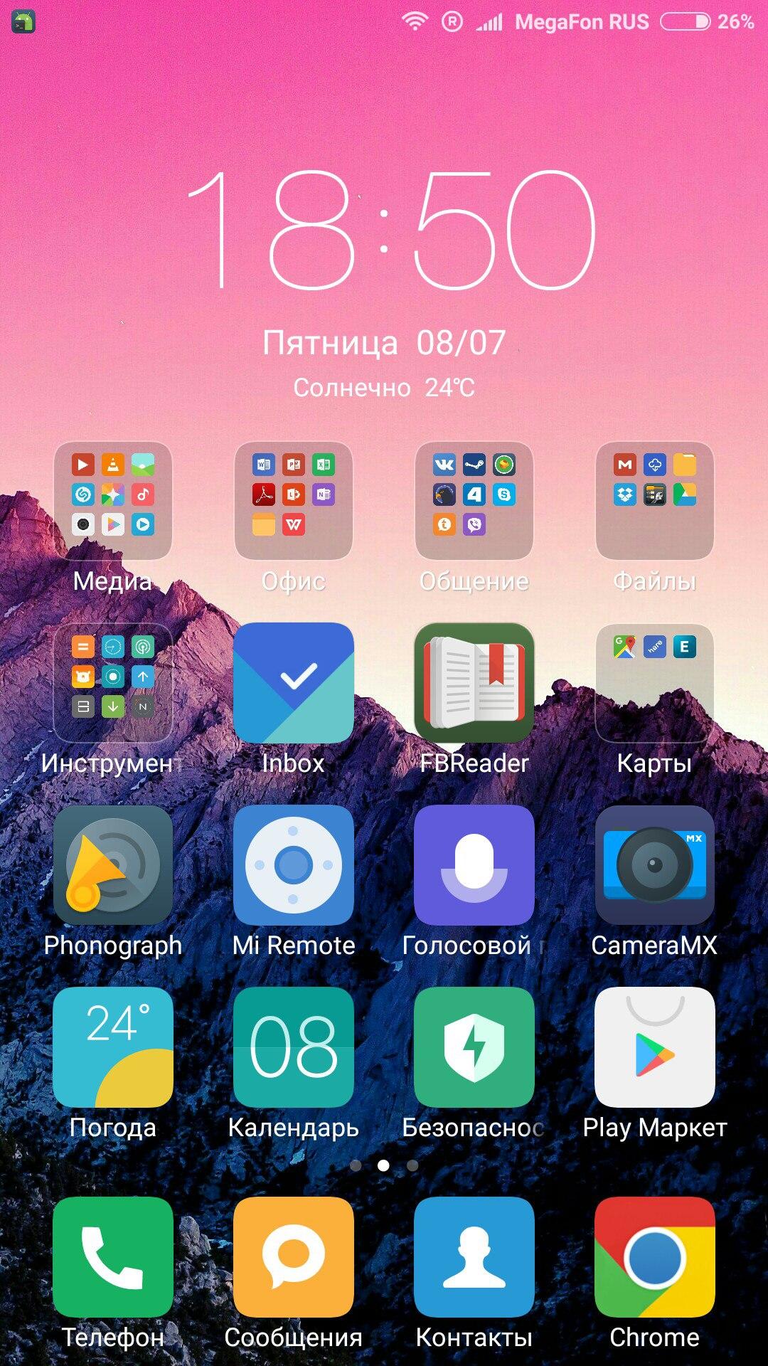 Скриншот на андроиде как сделать сяоми