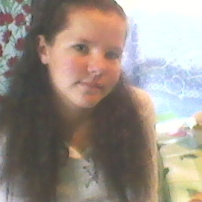Юлия Баранникова, 20 апреля 1998, Тула, id193845125