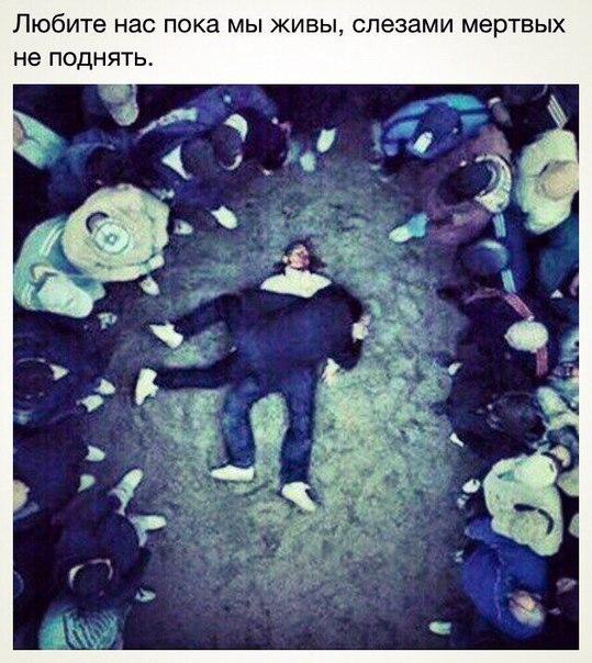 Фото №456258194 со страницы Кирилла Пожидаева