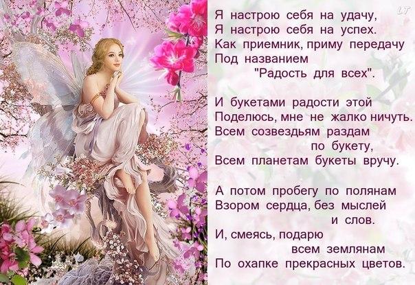 Поздравление сильной женщине в стихах красивые 3