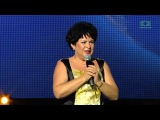 Форум 2013. Выступление Марины Федоренко