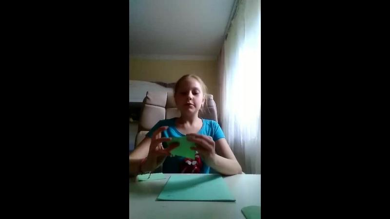 Арина Чиган - Live