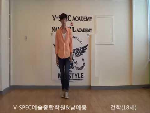 YG TRAINEE (KIM GEONHAK)(보컬)2014.06.15 영상(Miss S 안자고 뭐해/작사 김건학)