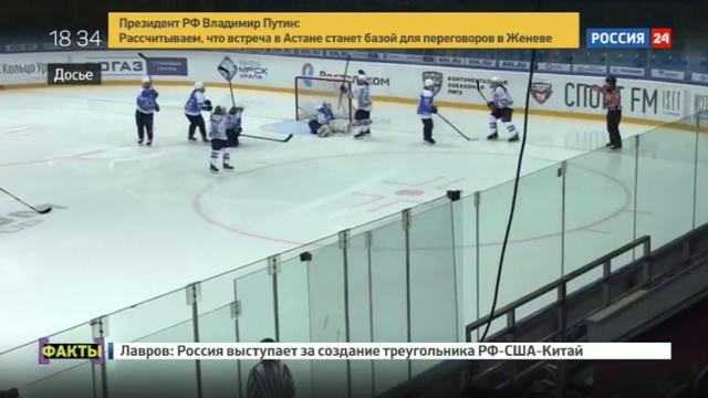 Новости на Россия 24 • Свердловские хоккеистки поставили антирекорд
