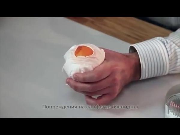 Демонстрация МЯГКОГО очищения Zeitgard1 от LR