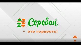 Соробан - школа в России. Соробан® - это гордость!