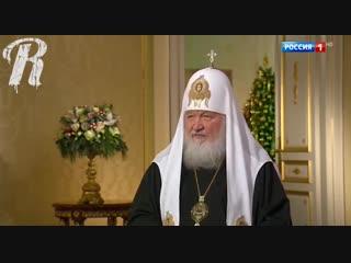 Патриарх Кирилл aka Сноуден