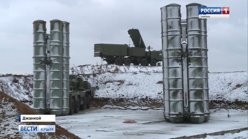 В Крыму заступил на боевое дежурство еще один зенитно-ракетный комплекс С-400 Триумф