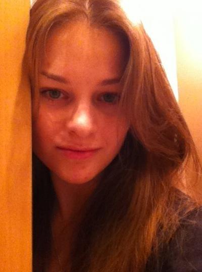 Мария Александровна, 4 декабря 1988, Тюмень, id16405070