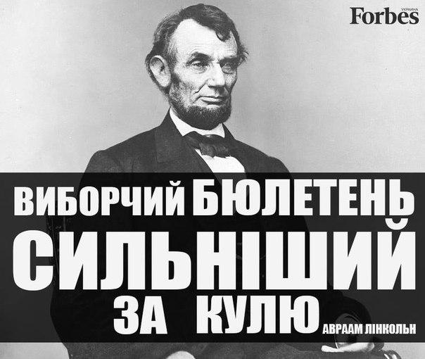 В Харьковской области на 175-м округе за подкуп избирателей задержан мужчина - Цензор.НЕТ 7266