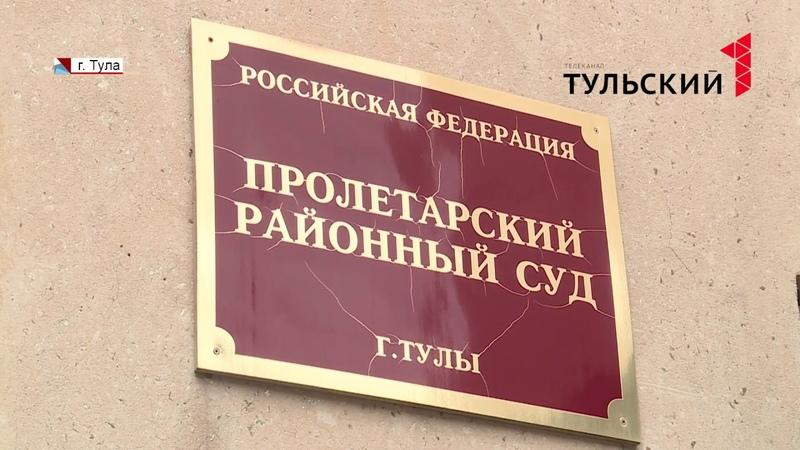 Ошибка врача или осложнения: суд по делу о смерти Ирины Солоповой начался