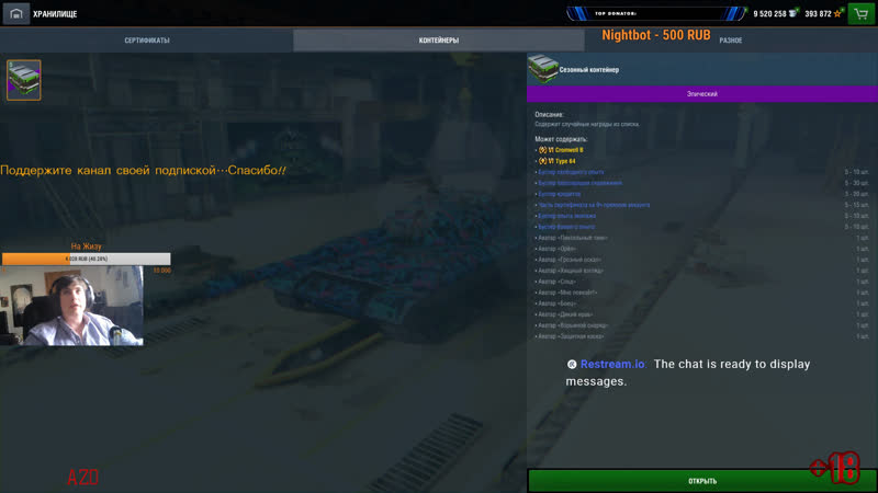 World of Tanks Blitz l Mad Games