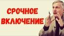 Пякин Госпереворот в ДНР, Пушилин - предатель и палач, Путин, Госсовет 10 сентября