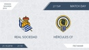 AFL. Spain. Segunda. Day 27. Real Sociedad - Hercules CF.