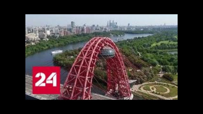 Создатель Живописного моста в Москве удостоен премии Огюста Перре
