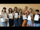 BB Glow Treatment в Ставрополе!
