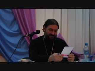 Смешно и поучительно ⁄ прот. Андрей Ткачёв