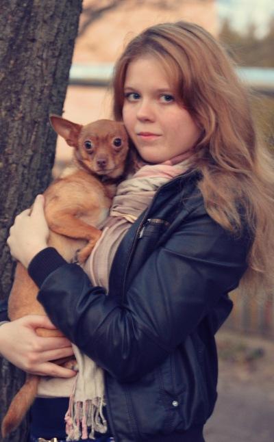 Nadia Sergeevna, 11 ноября 1993, Москва, id170032742