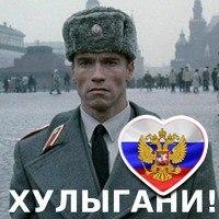 Павел Юшко, Мурманск - фото №9