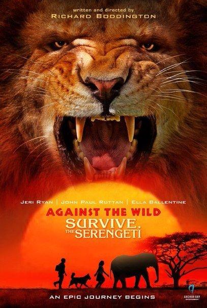 Против природы 2: Выжить в Серенгети (2016)