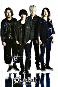 ONE OK ROCK 「ワンオクロック」