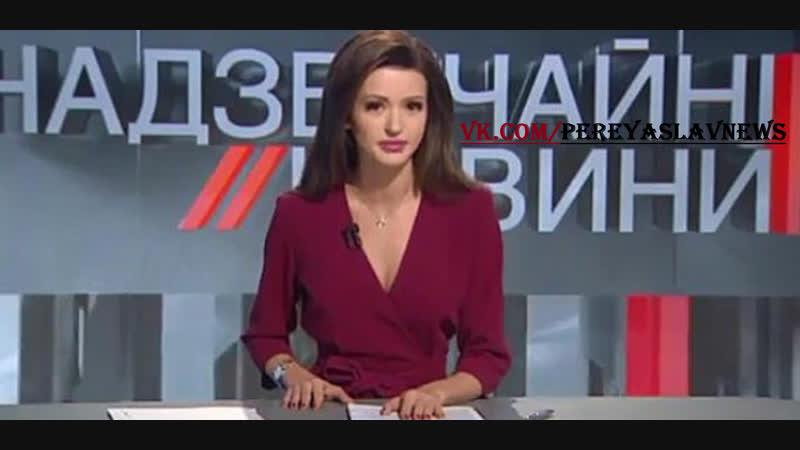 Ведуча розплакалася у прямому ефірі «Нардепи лізуть навіть у жіночі труси»