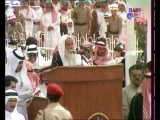 Шейх Усаймин и Правитель Саудий АбдуЛла Ибн Абдуль Азиз Аль Сауд