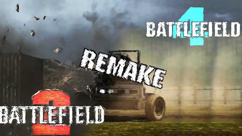 Battlefield 4 The Battlefield 2 Intro Remake