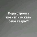 Дмитрий Демин фотография #21
