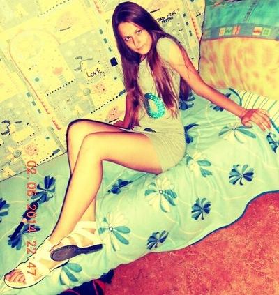 Екатерина Долматова, 29 августа 1997, Днепропетровск, id222452169