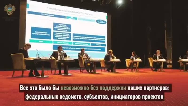 Repost @ minkavkaz ・・・ Форум Инвестируй в Кавказ день первый Форум растёт но одно остаётся прежним возможность задать п