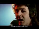 Paul McCartney & Wings My Love