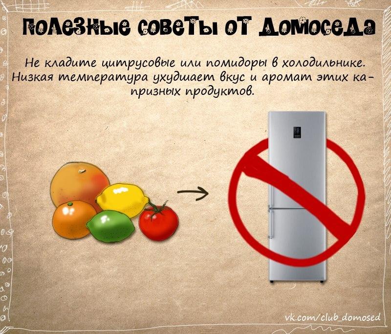 http://cs309529.userapi.com/v309529440/c34/4yA1FyqmKE4.jpg