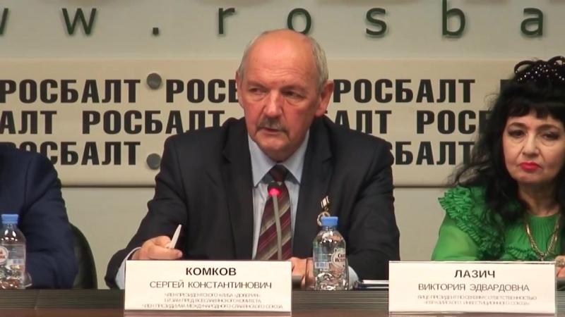 3_chastSodruzhestvo_Nezavisimyh_Slavyanskih_Gosudarstv-_mif_ili_realnost__(MosCatalogue.net)