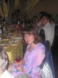 Елена Зонова, 16 июля 1997, Екатеринбург, id184237479