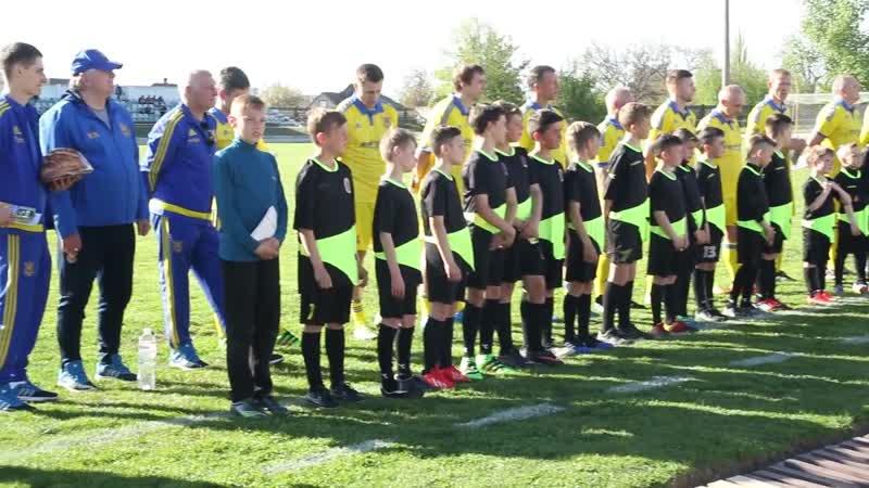 Футбол Каховка ветераны сборной Украины