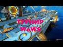 🔥 Турнир WoWs _RAY_ VS RADIO c (TANGO35)