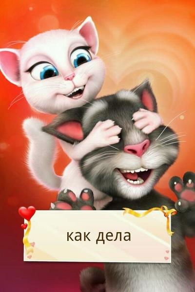 Лилия Сиринина, 20 декабря , Кызыл, id225164149