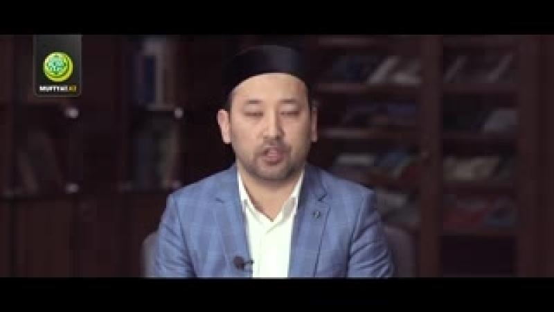 Нәпсіні тыюға арналған 5 амал ғибратты оқиғалар Бауыржан Әбдуәлі