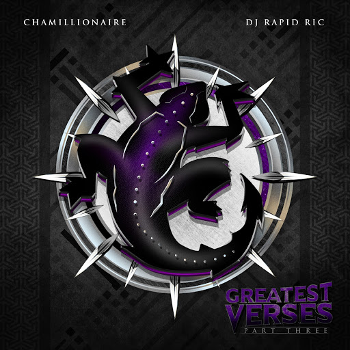 Chamillionaire альбом Greatest Verses 3