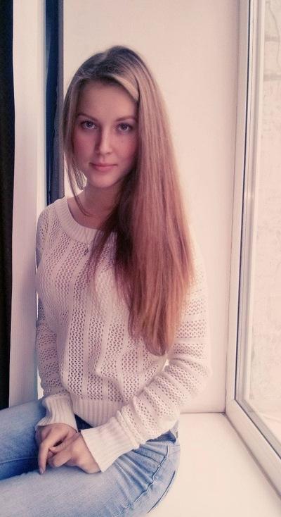 Алёна Кузьмина, 18 сентября 1995, Оренбург, id130524688
