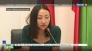 Новости на Россия 24 • Лучница Дашидоржиева вернулась в Забайкалье с серебром